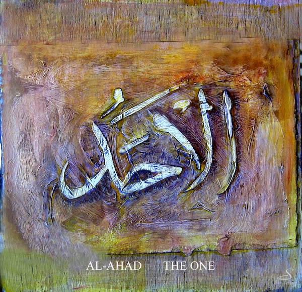 68Al-Ahad_copy